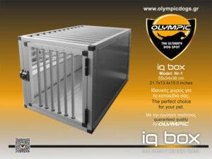 iqbox-No1-002