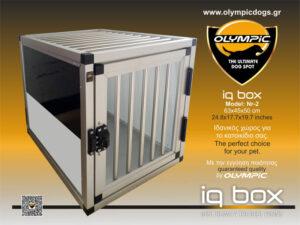 iqbox-No2-001