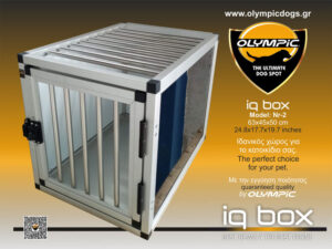 iqbox-No2-002