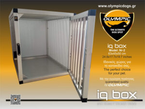 iqbox-No2-003