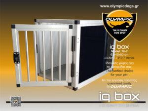 iqbox-No2-005