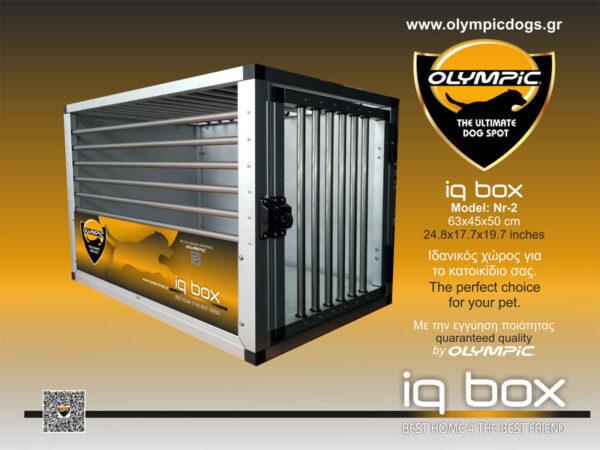 iqbox-No2-006