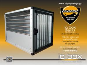 iqbox-No3-001