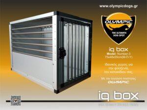 iqbox-No3-001-a