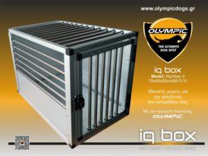 iqbox-No3-001-b
