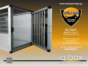 iqbox-No3-001-c