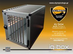 iqbox-No3-001-e