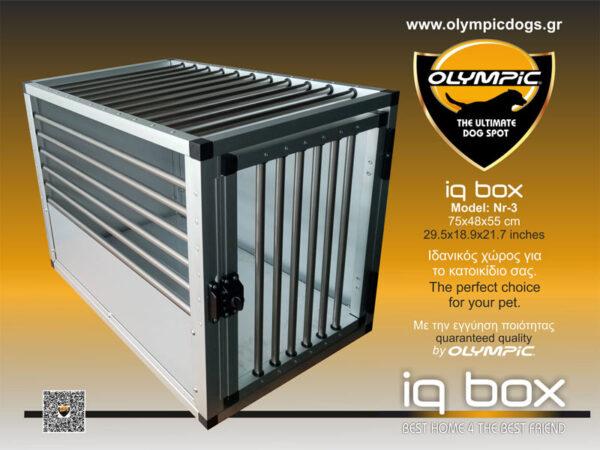 iqbox-No3-002