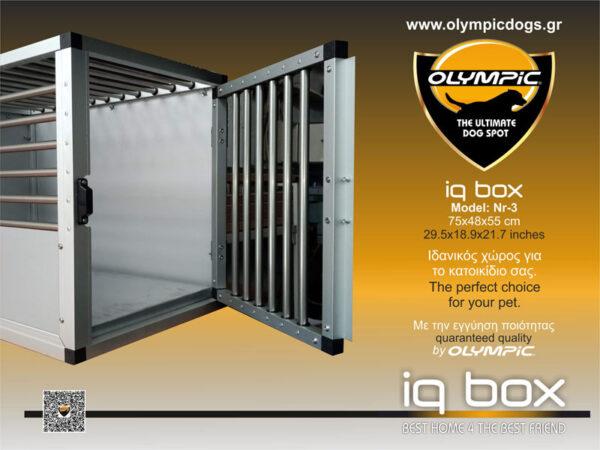 iqbox-No3-003