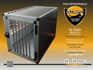 iqbox-No3-005