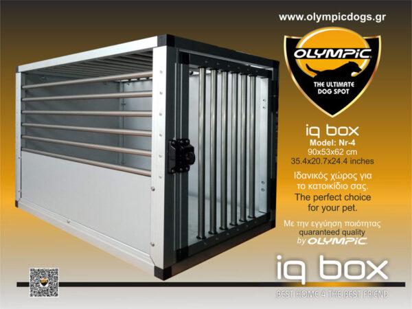 iqbox-No4-001