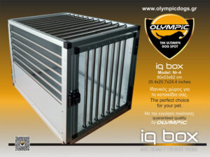 iqbox-No4-002
