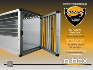 iqbox-No4-003