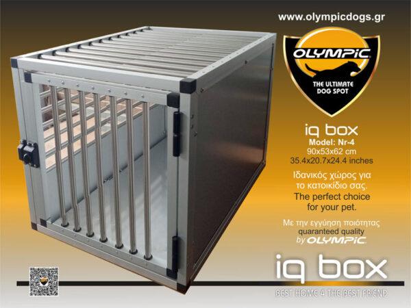 iqbox-No4-005