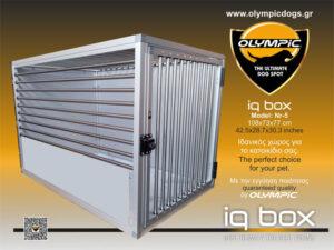 iqbox-No5-001