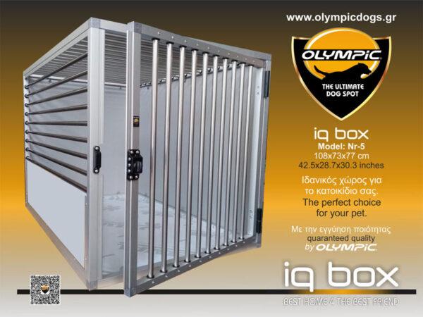 iqbox-No5-002