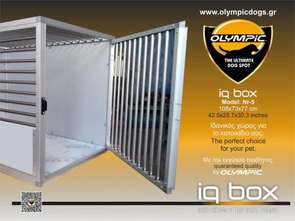iqbox-No5-003