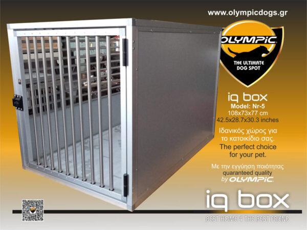 iqbox-No5-005