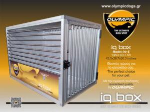 iqbox-No5-006