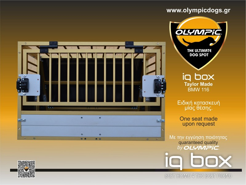 iqbox-BMW116-001