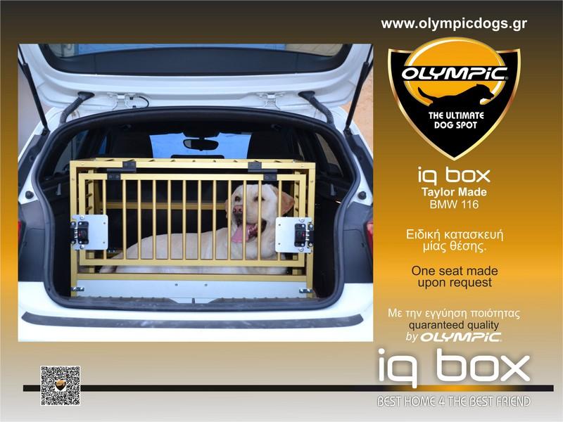 iqbox-BMW116-002