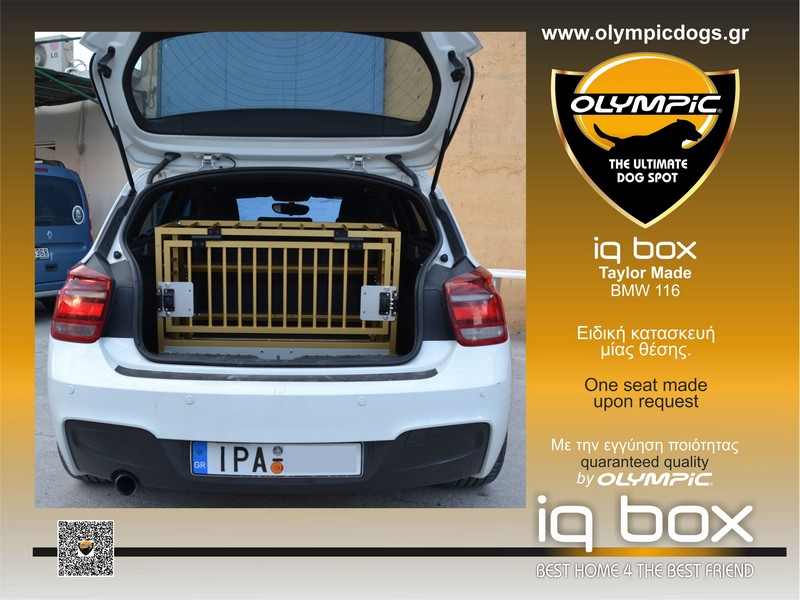iqbox-BMW116-003