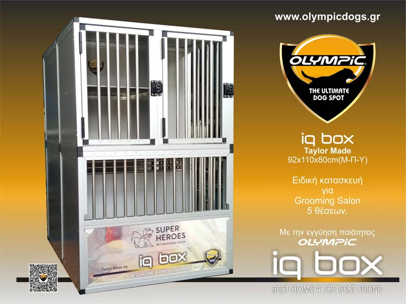 iqbox-custom-002c-(1)