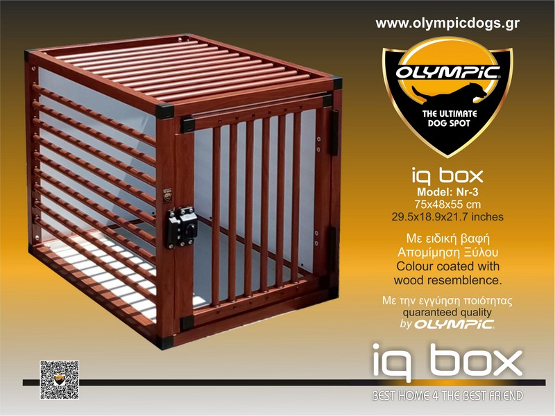 iqbox-wood-001