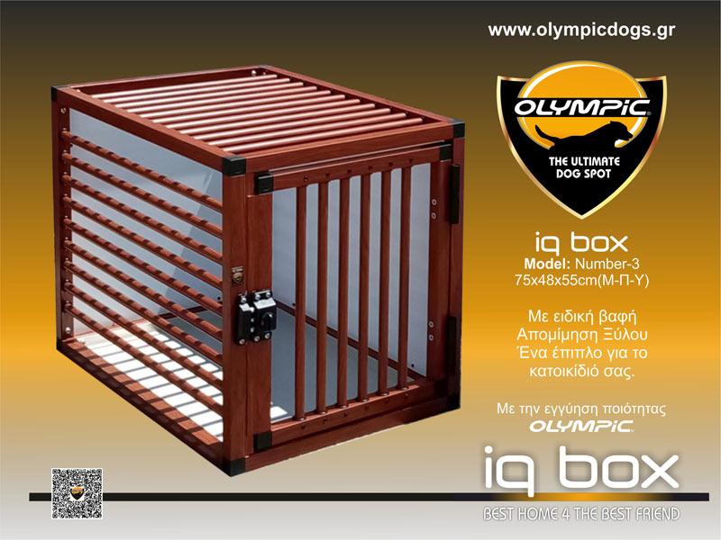 iqbox-wood-001a