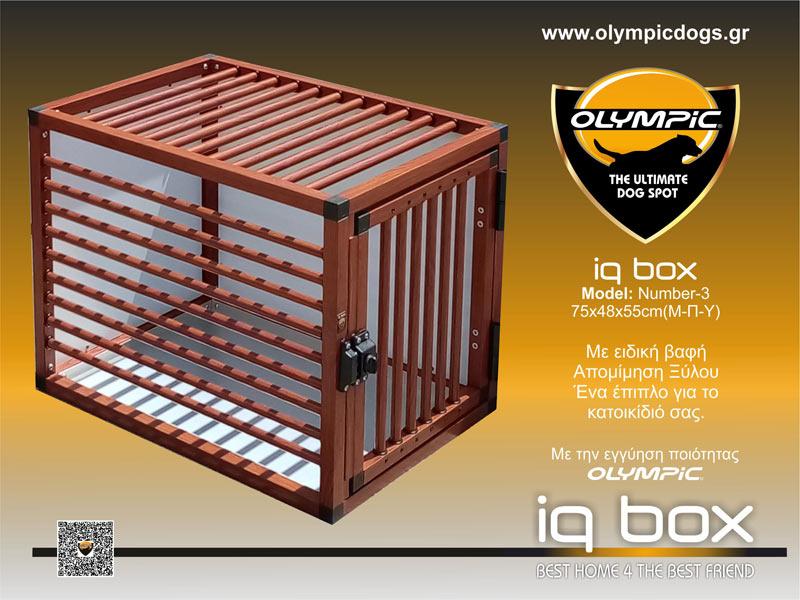 iqbox-wood-001b-(1)