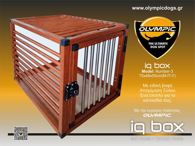 iqbox-wood-001c-(1)