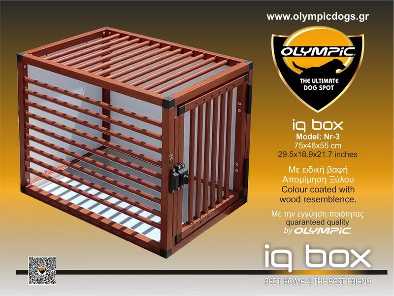 iqbox-wood-002