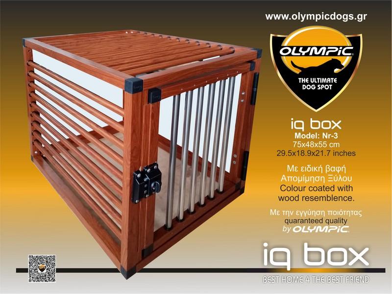 iqbox-wood-003