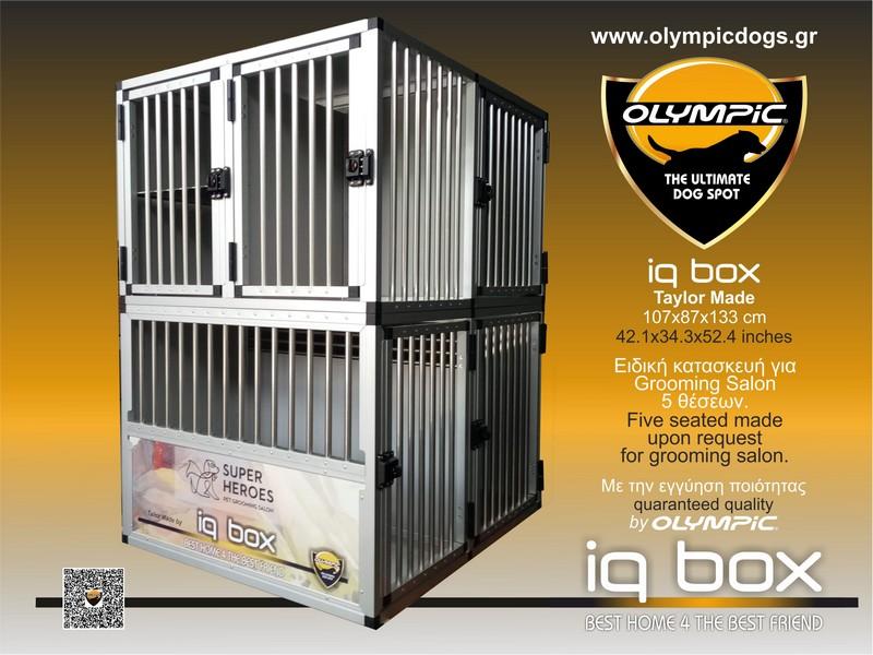iqbox-groomer-001