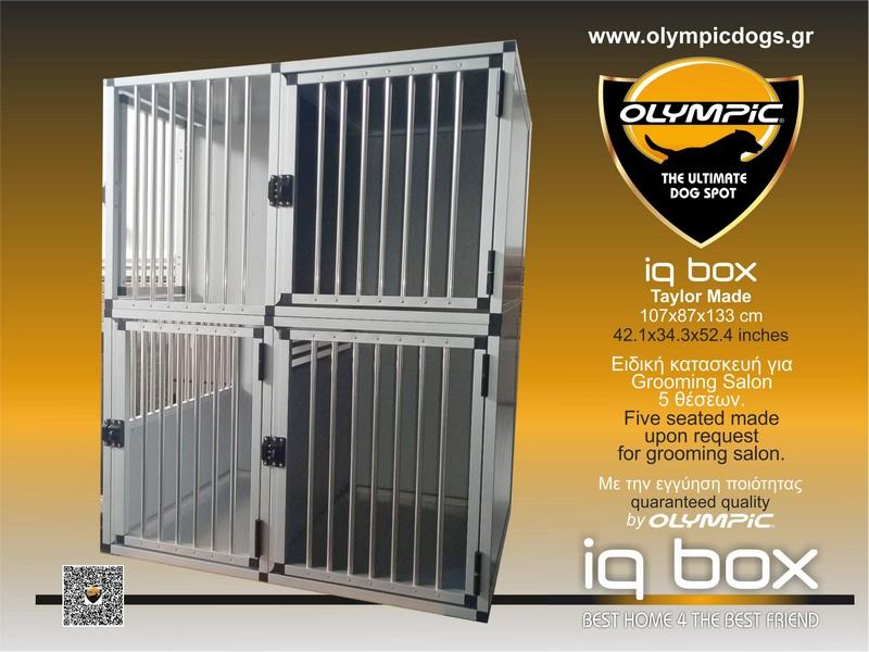 iqbox-groomer-002